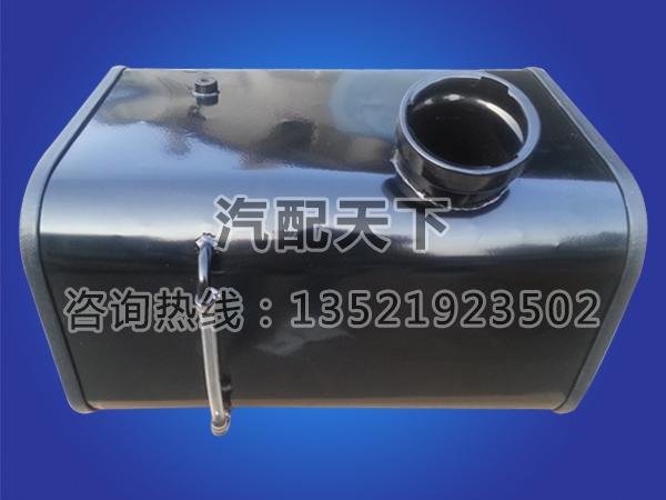 专业改装油箱_广州燃油系统出售-华泽智盈(北京)科技有限公司