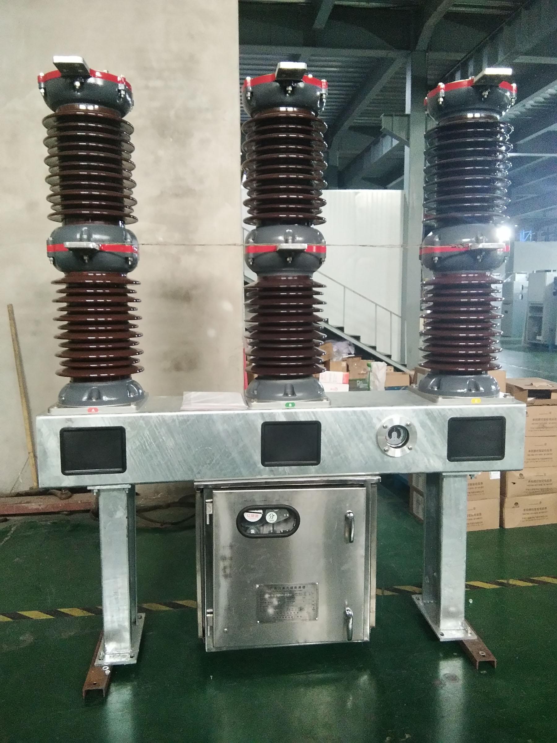 户外防雨配电柜配电箱RD_原装配电箱厂家相关-西安市秦岭电器厂