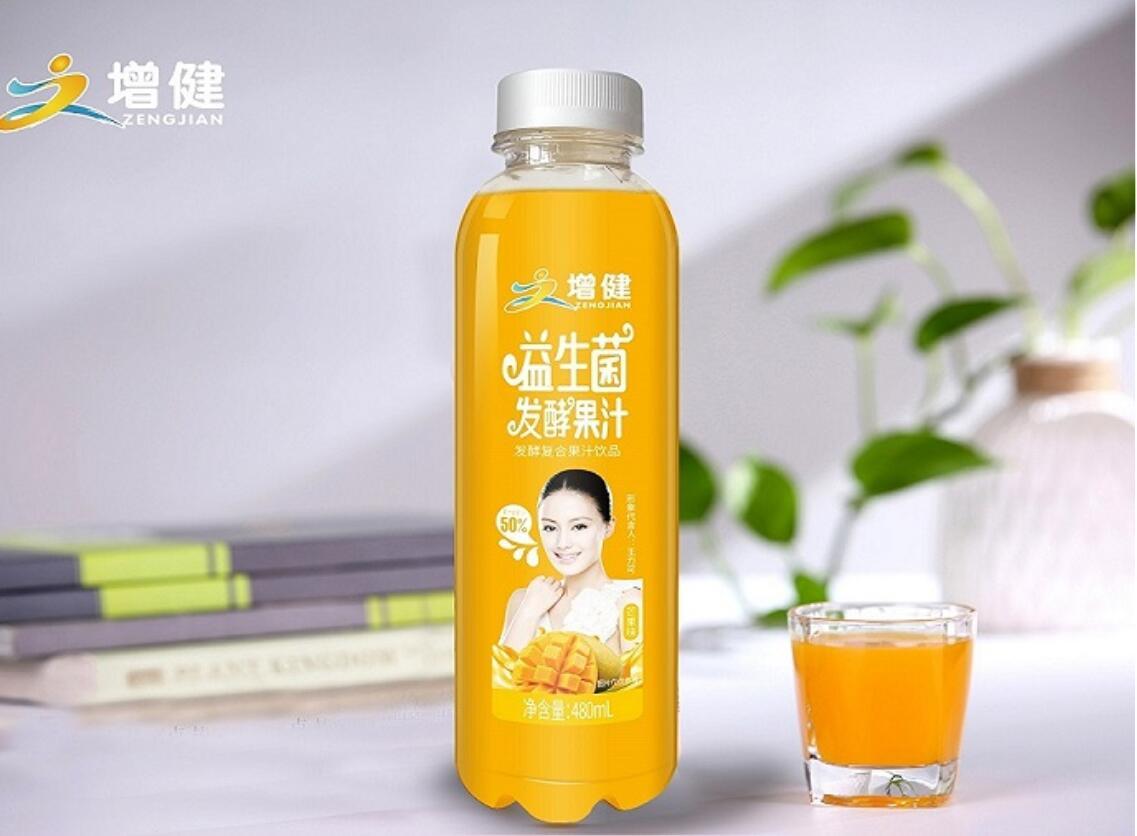 发酵果汁批发_发酵果汁供应相关-河南增健绿色饮品有限公司