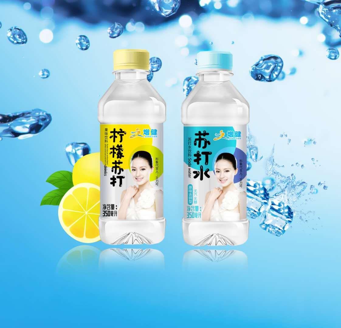 苏打水生产商_苏打水相关-河南增健绿色饮品有限公司