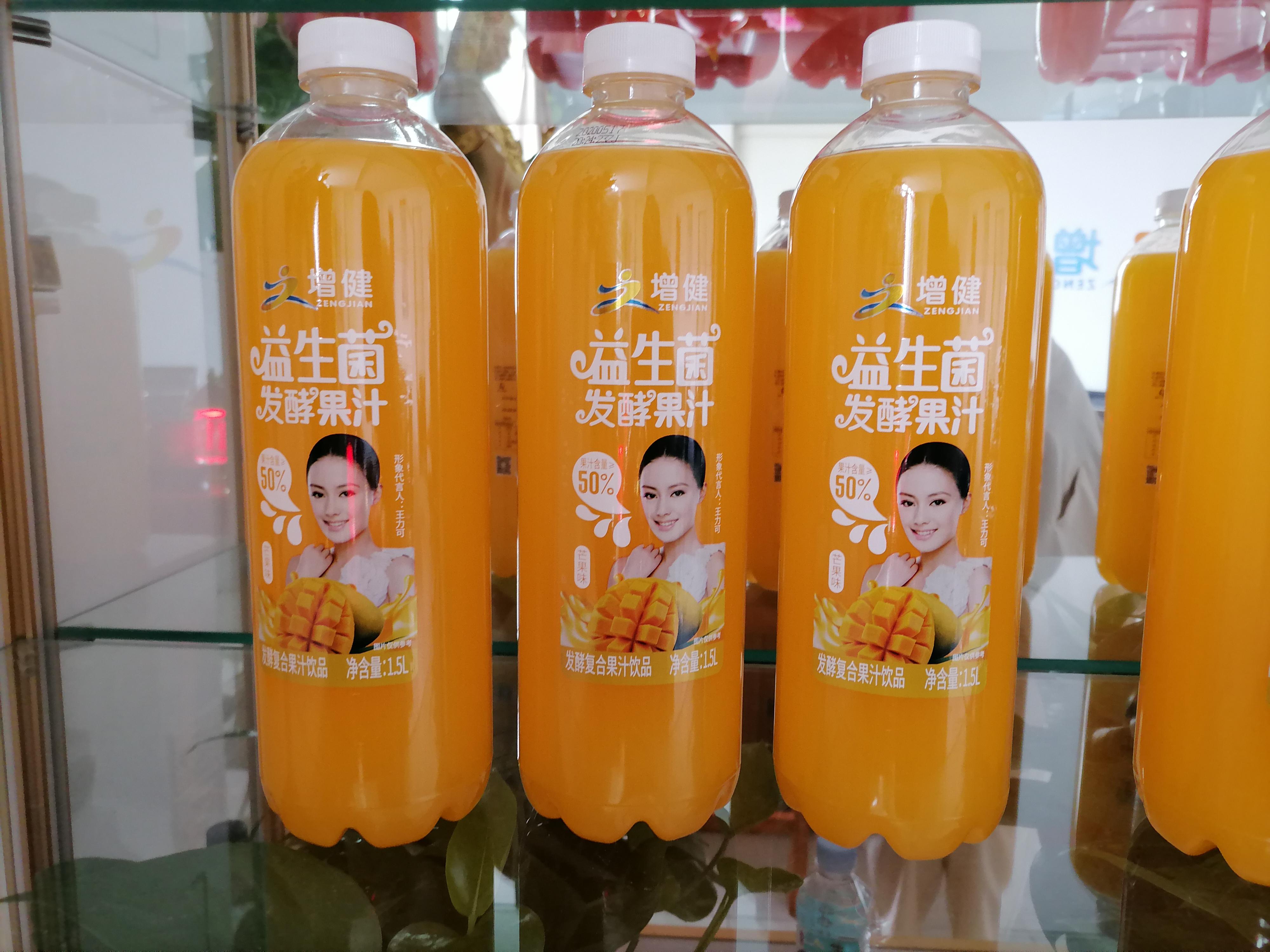浙江益生菌饮料生产厂家_益生菌饮料厂家相关-河南增健绿色饮品有限公司