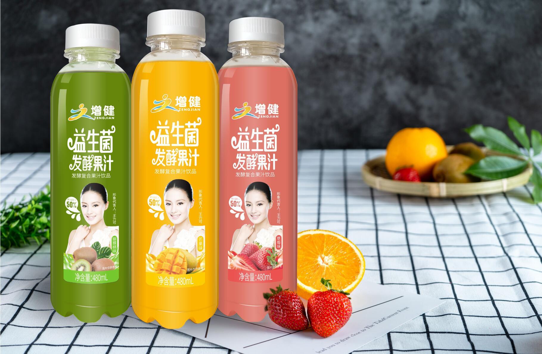 益生菌发酵果汁批发商_发酵果汁生产厂家相关-河南增健绿色饮品有限公司