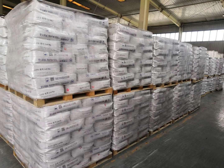 珠海金红石钛白粉_金红石钛白粉报价相关-济南济裕钛白化工有限公司