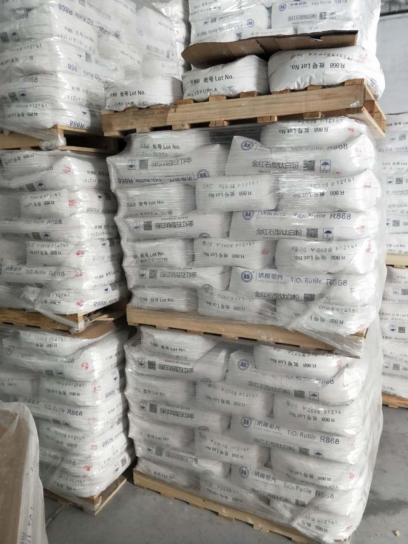 克孜勒苏州金红石钛白粉-济南济裕钛白化工有限公司