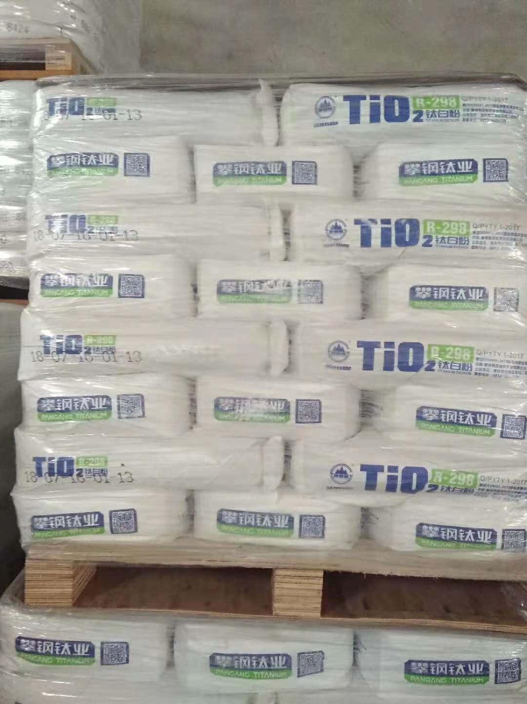 浙江原装进口国产钛白粉销售_国产钛白粉供应商相关-济南济裕钛白化工有限公司