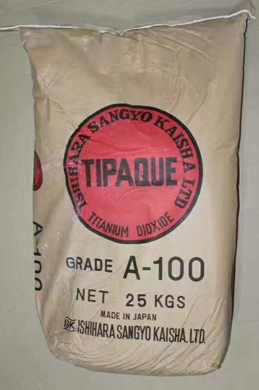 葫芦岛锐钛钛白粉_锐钛钛白粉相关-济南济裕钛白化工有限公司