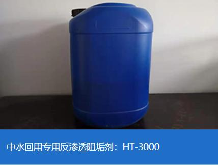 广东锅炉药剂厂家_供暖阻垢剂-山东华特水处理科技有限公司