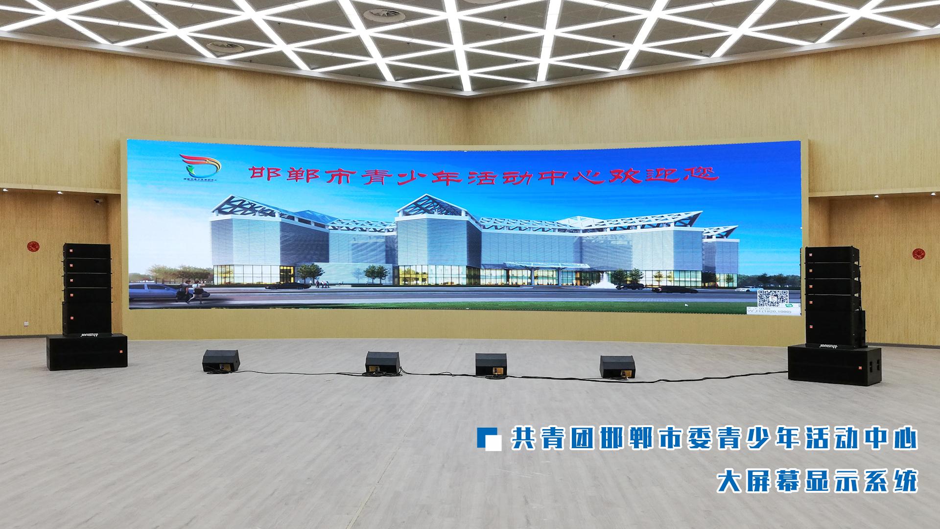 弧形LED屏供应厂家_LED幕墙屏相关-卓华光电科技集团有限公司