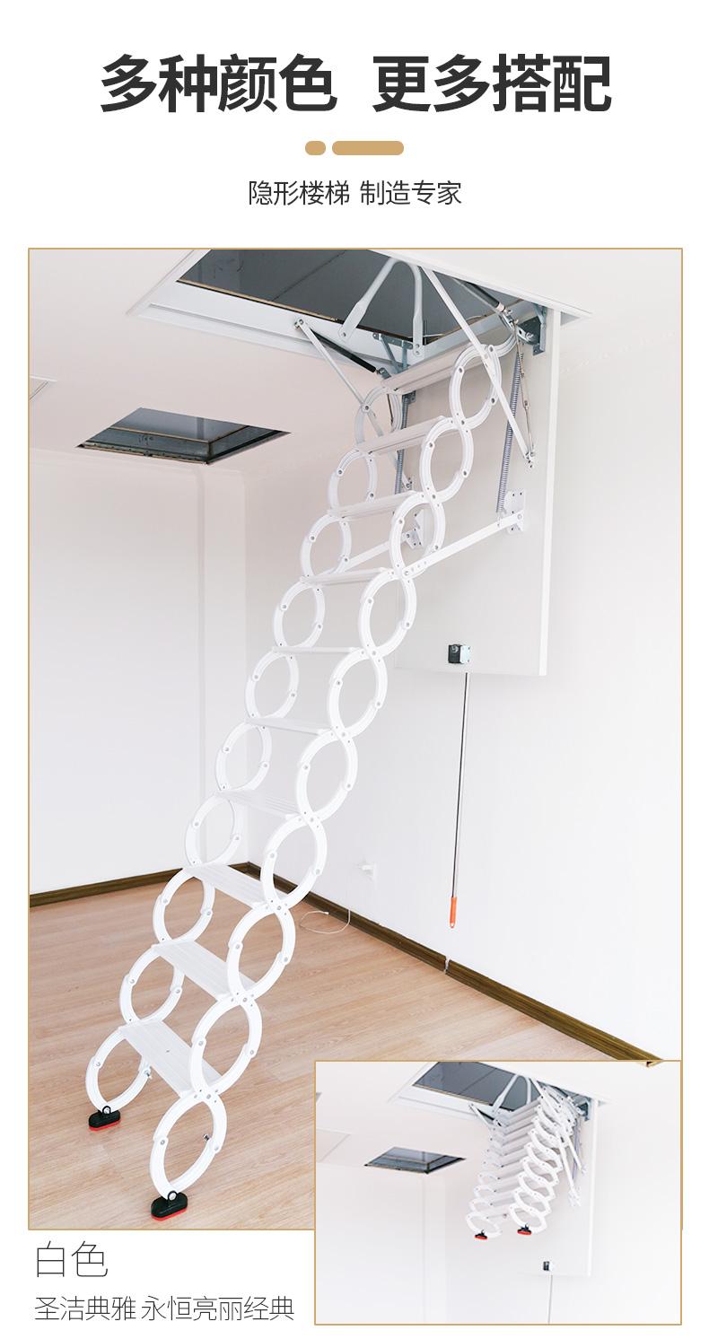 伸缩楼梯制造商_楼梯及配件-新乡市未来楼梯有限公司