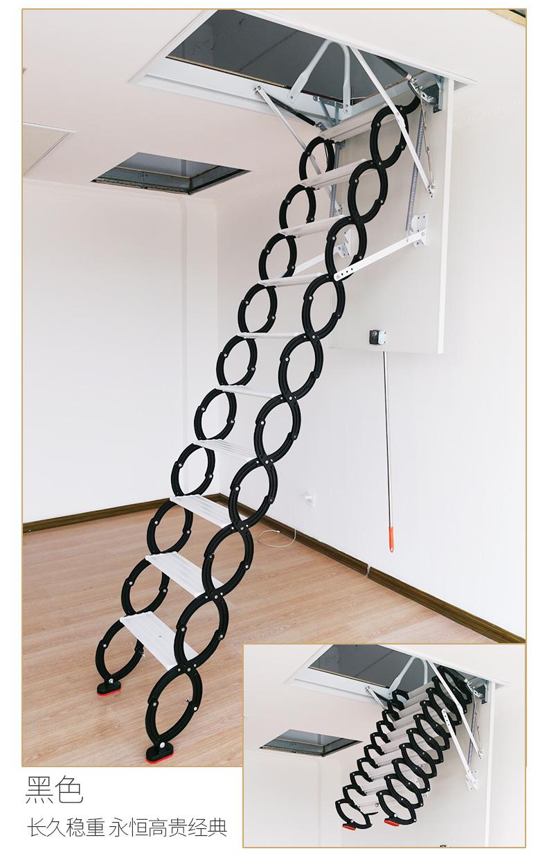 半自动伸缩楼梯制造商_楼梯及配件-新乡市未来楼梯有限公司