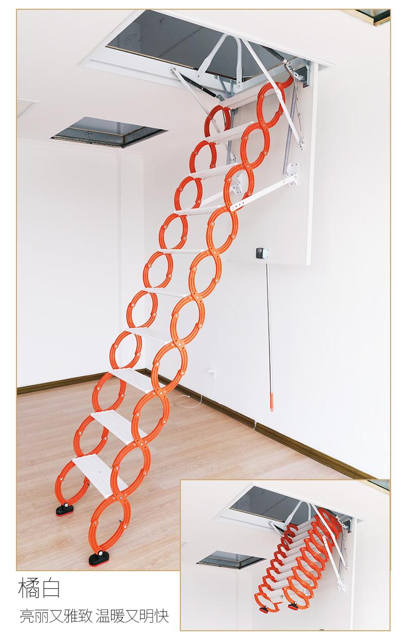 阁楼电动伸缩楼梯哪家好_楼梯及配件-新乡市未来楼梯有限公司