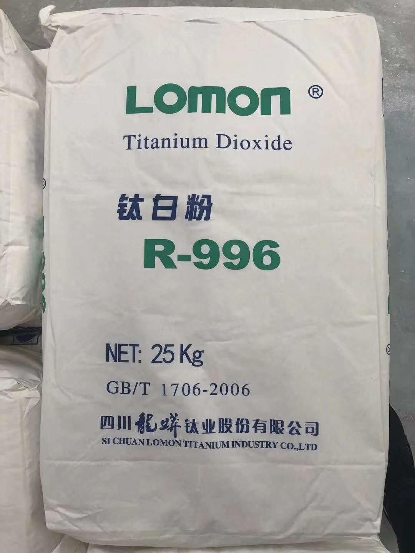 原装进口进口钛白粉销售_口碑好的钛白粉-济南济裕钛白化工有限公司