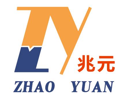 东莞兆元机械设备有限公司
