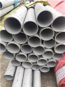 316L不锈钢管经销商_321不锈钢管相关-江苏金信诚钢业有限公司
