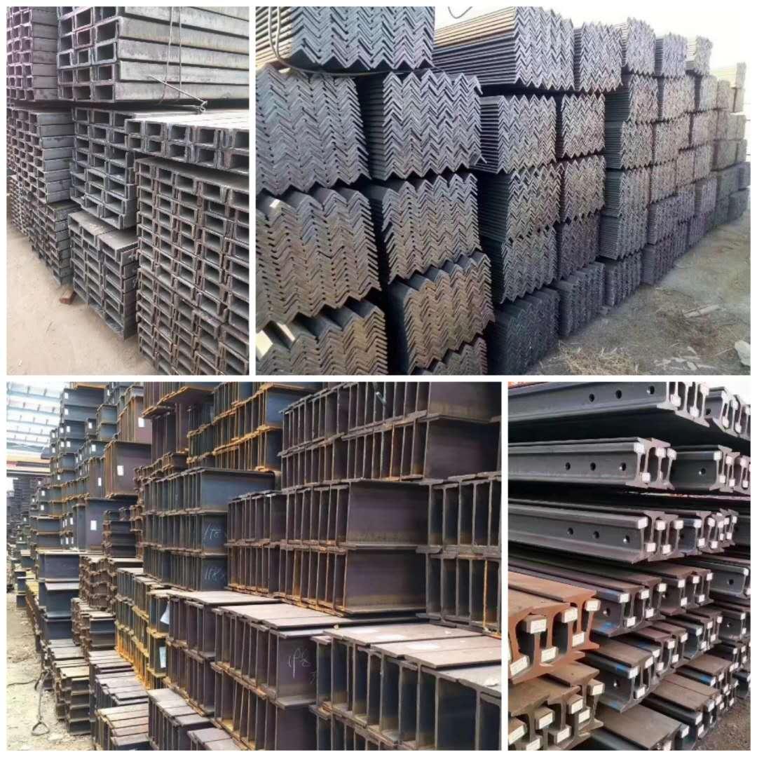 角钢工字钢钢材销售购买_钢材厂家相关-江阴启鑫钢业有限公司