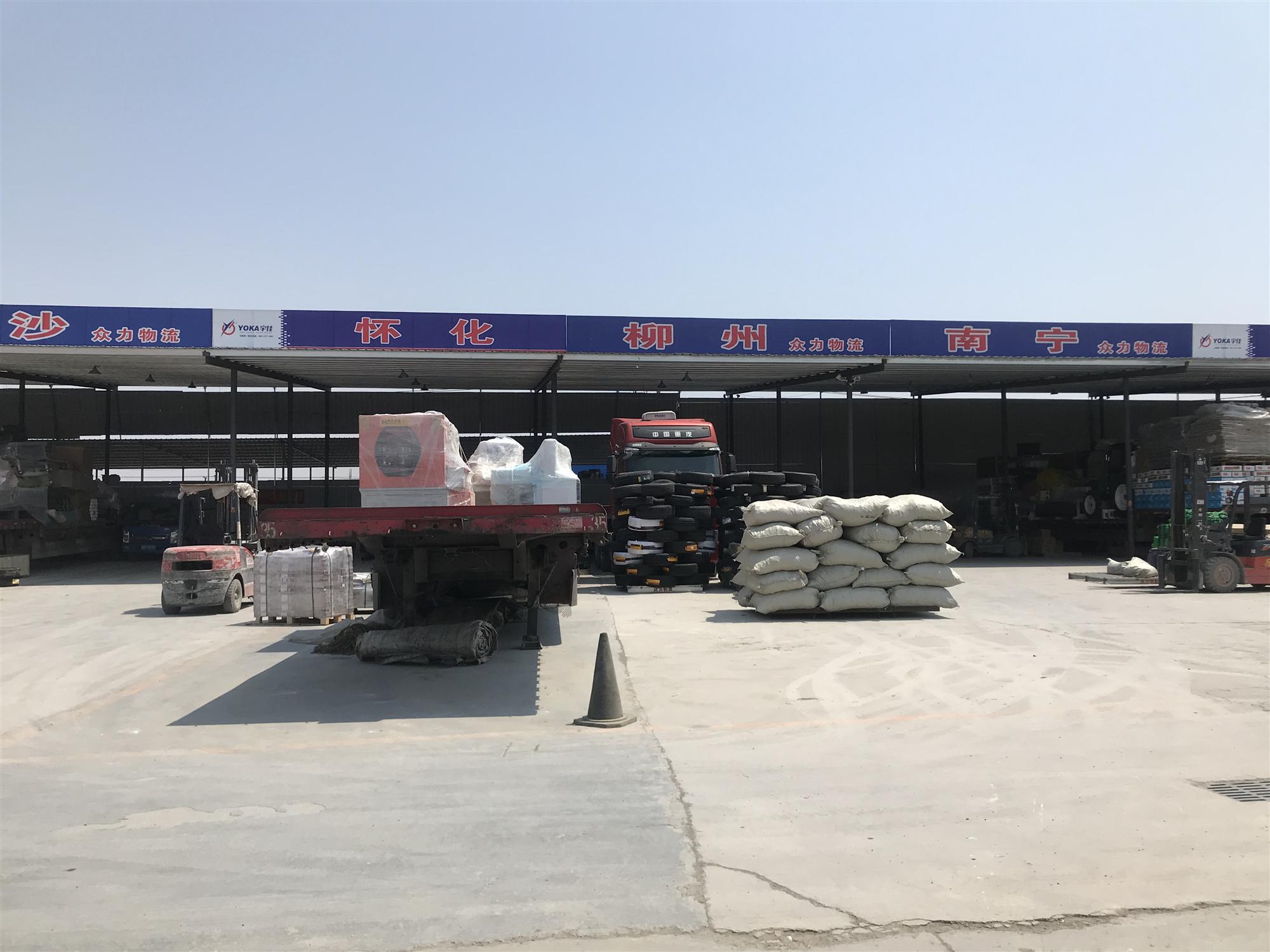 黑龙江济南到黑龙江物流专线哪家便宜_质量好的物流台车-济南双陆物流有限公司