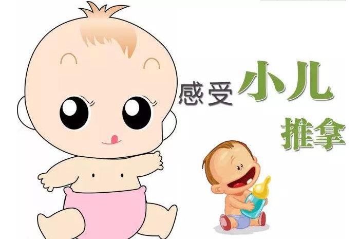 菏澤中醫藥大學小兒推拿培訓手法-山東中醫藥大學繼續教育培訓中心