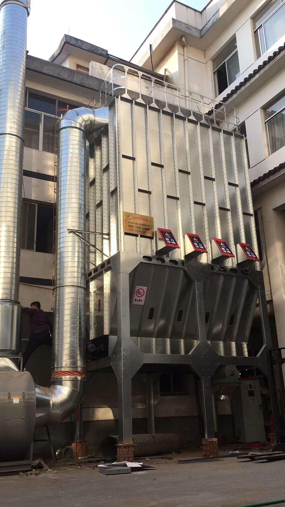 陕西旋风除尘器设备_焊烟除尘器相关-山东欧铭环保设备有限公司