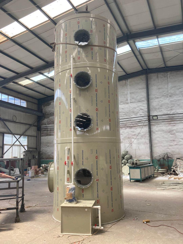 质量好喷淋塔定制_喷淋塔厂相关-山东欧铭环保设备有限公司
