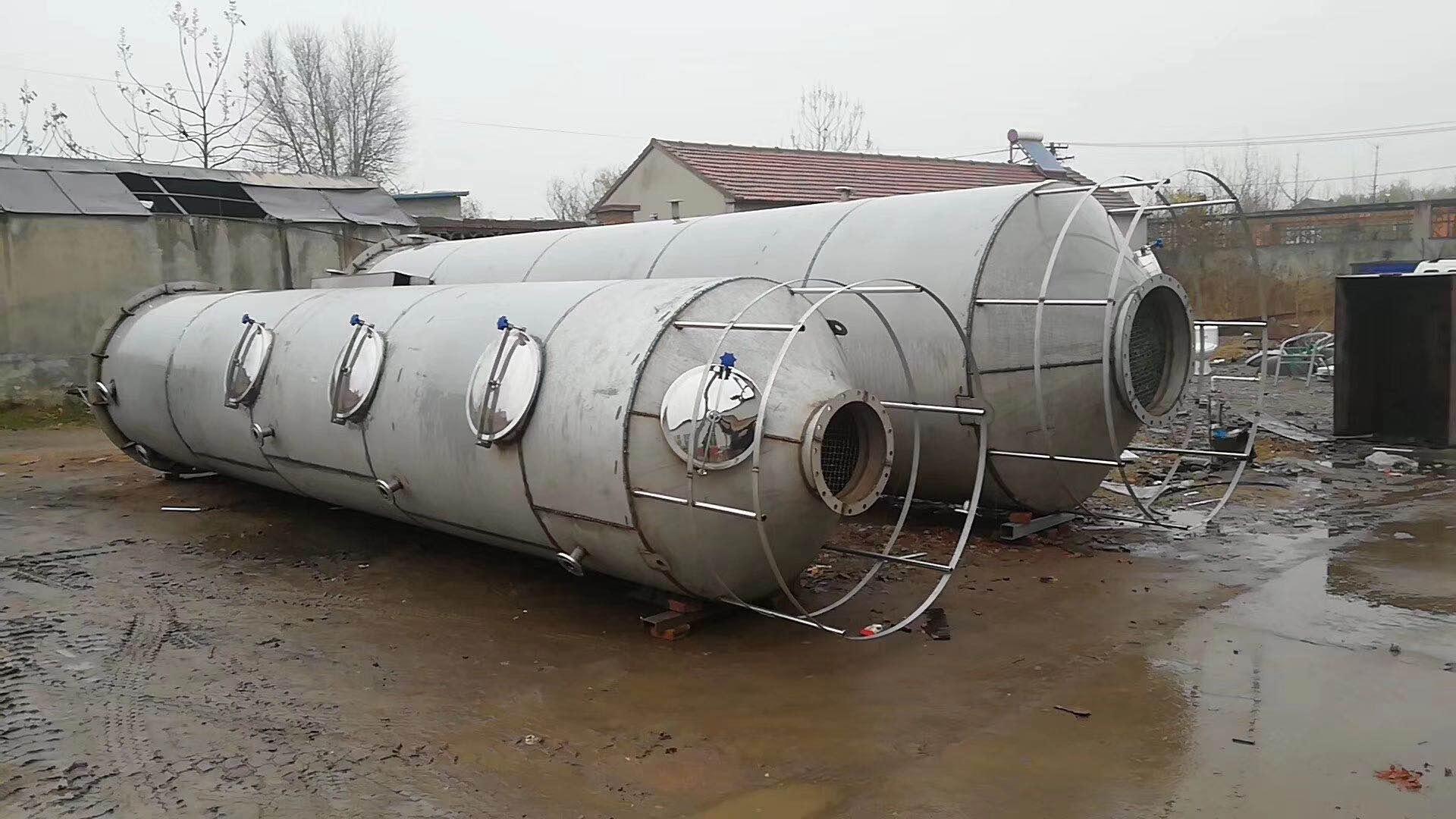 江西voc催化燃燒設備_催化燃燒相關-山東歐銘環保設備有限公司