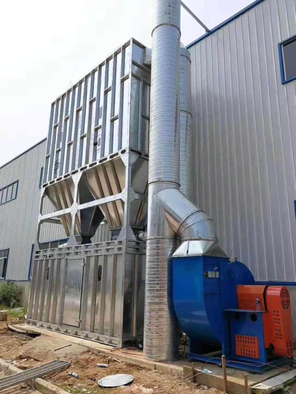 貴州工業除塵設備多少錢_車間噴霧廢氣處理成套設備-山東歐銘環保設備有限公司