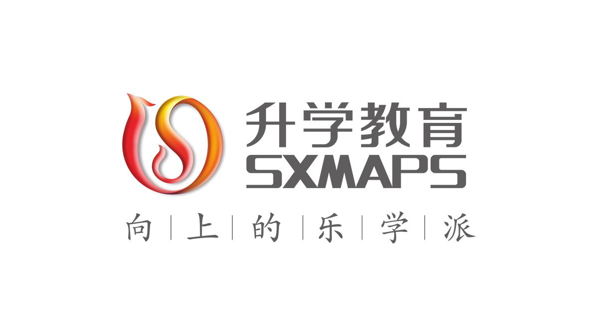 深圳专业商标设计价格_商标设计多少钱相关-深圳芥末广告有限公司