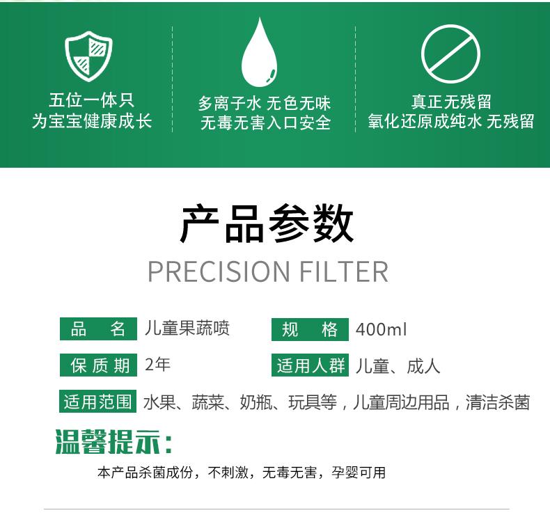 山东提供清洁剂订购_数码清洁用品相关-橡皮树生物科技(山东)有限公司