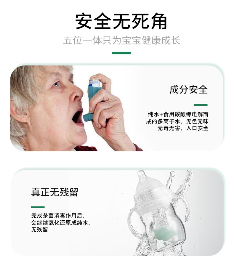北京提供清洁剂购买_布艺用品清洁剂相关-橡皮树生物科技(山东)有限公司