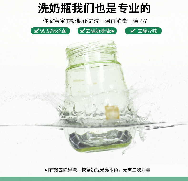 口碑好的清洁液效果好-橡皮树生物科技(山东)有限公司