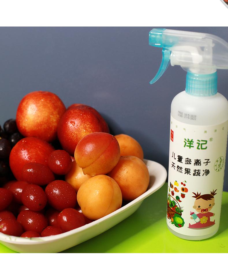 上海清洁液推荐_专业厨房清洁剂批发-橡皮树生物科技(山东)有限公司