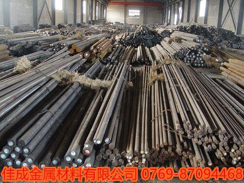 质量好20crmnTi齿轮钢代理_特殊钢材-东莞市佳成金属材料有限公司