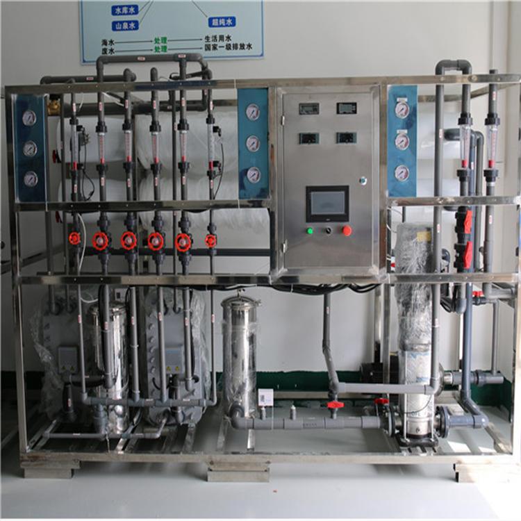 原装纯化水设备解决方案_定制高纯水制取设备安装-宁波达旺水处理设备科技万博博彩官网
