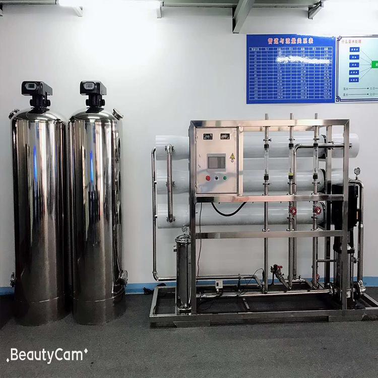 質量好純化水設備推薦_制藥純化水設備相關-寧波達旺水處理設備科技有限公司