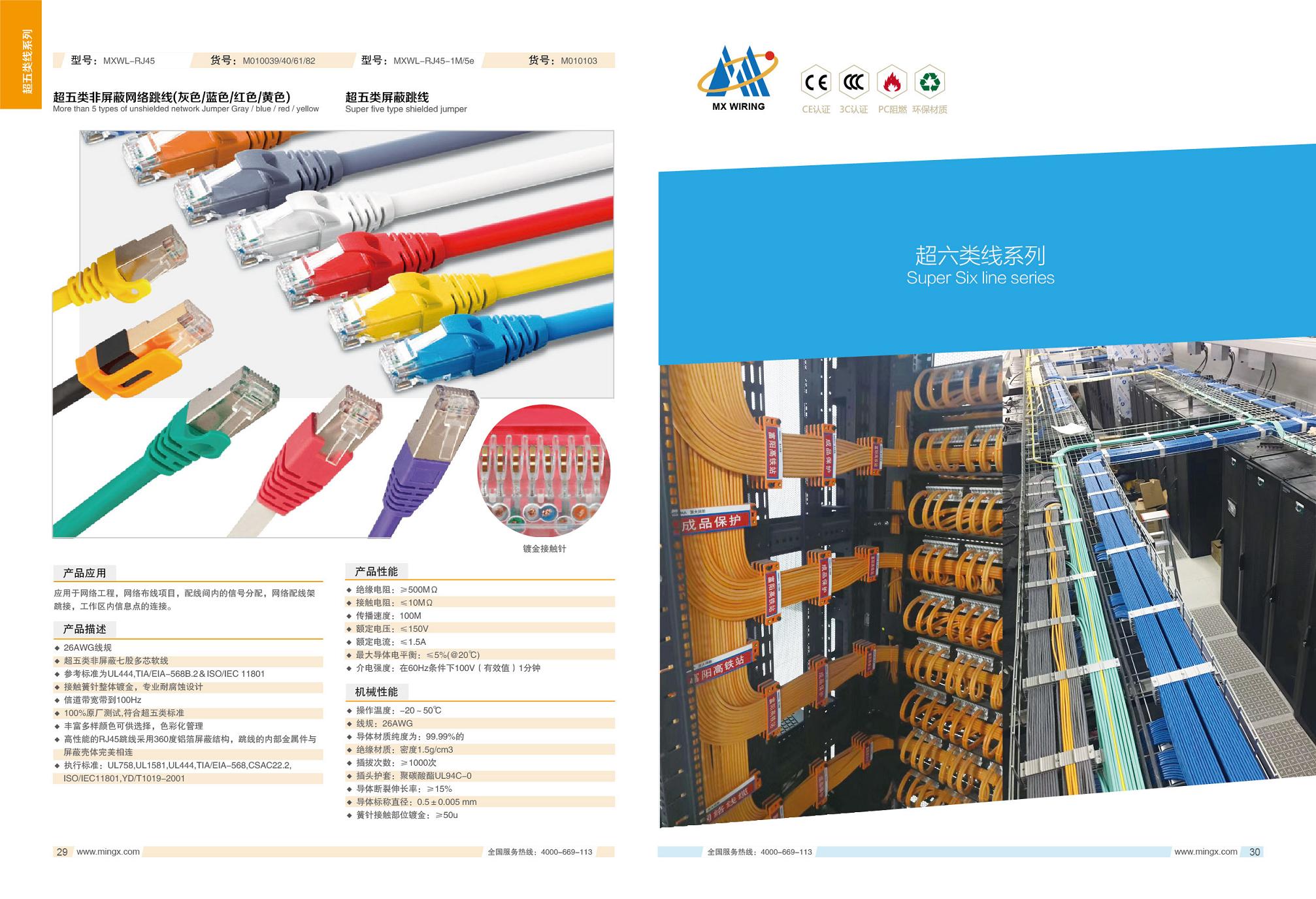 专业光纤终端盒厂家_配线架-上海明西实业有限公司