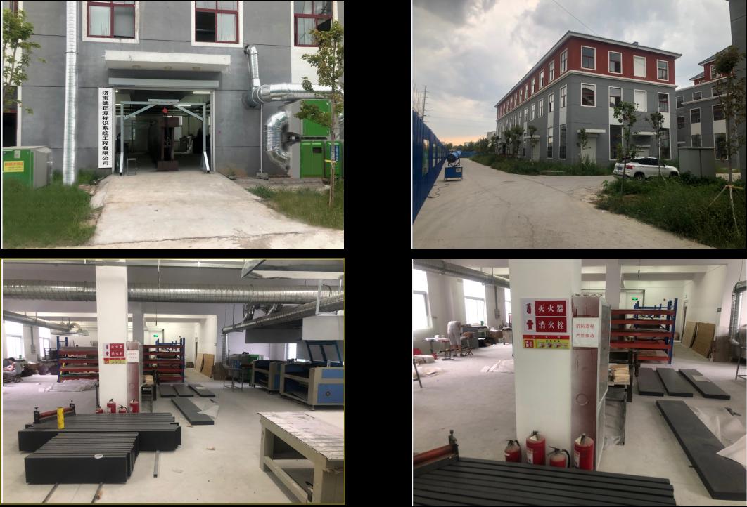济南反光标识生产厂家_亚克力建筑、建材-济南德正源标识系统工程有限公司
