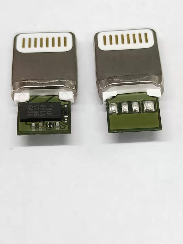 原封C100连接器_C100价格相关-深圳市伍六科技有限公司