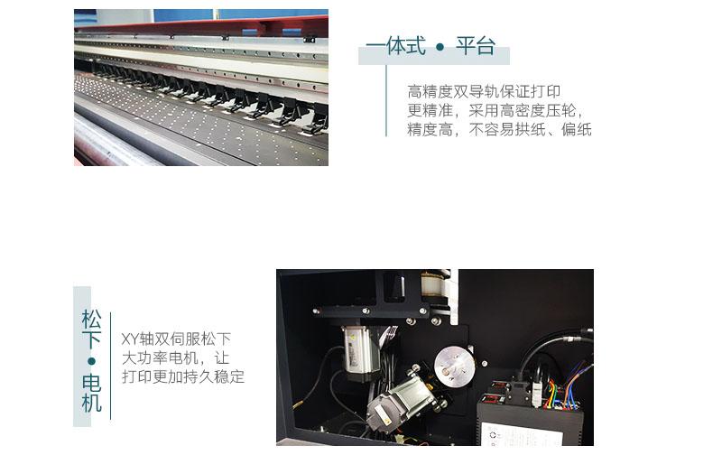 正规uv平板打印机价格_小型uv平板打印机相关-广州亿联电子科技有限公司