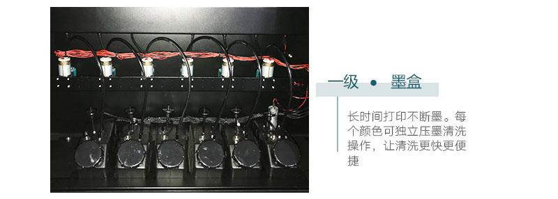正宗uv平板打印机厂家直销_专业喷墨打印机报价-广州亿联电子科技有限公司