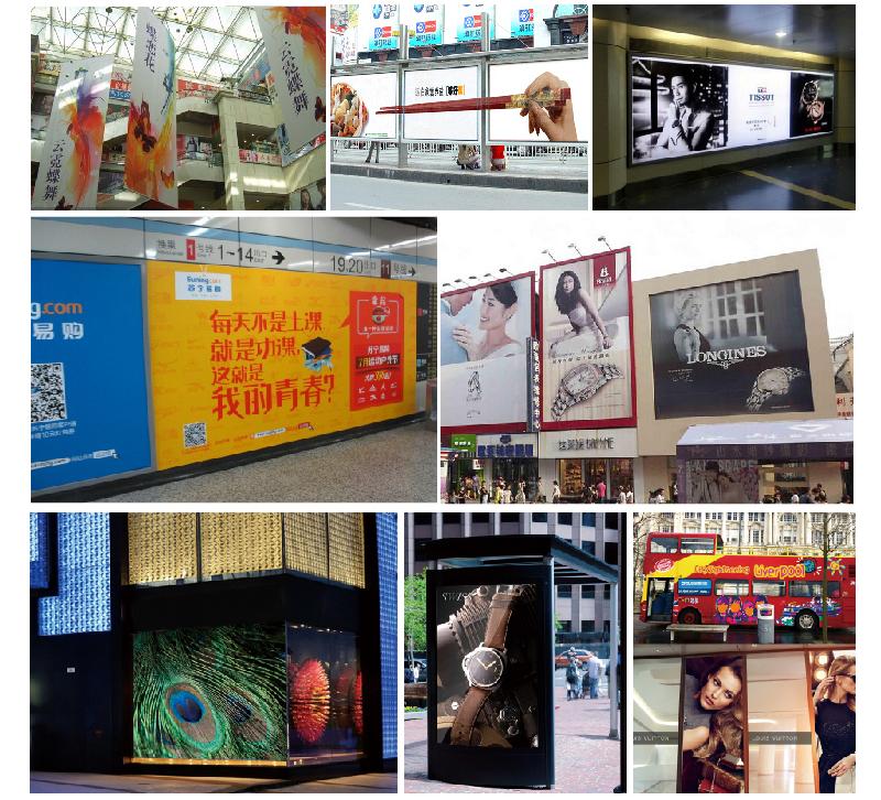 专业uv平板打印机生产厂家_正规喷墨打印机-广州亿联电子科技有限公司