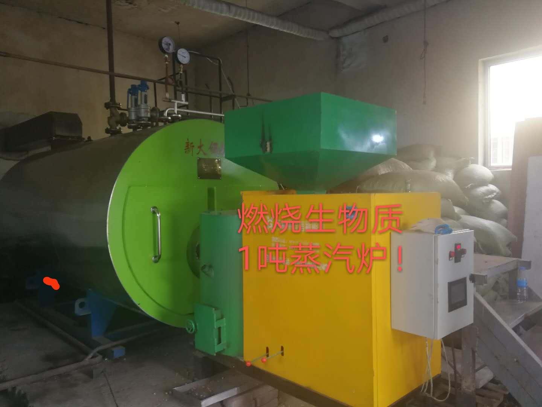 牡丹江电热锅炉安装_中压锅炉相关-吉林省新大锅炉制造有限公司