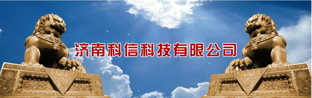 寰峰���浣�瑷�澶�灏���-婵���绉�淇$�������