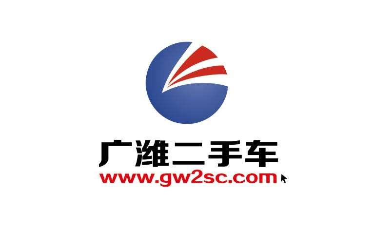 潍坊青州市二手小型车评估_ 二手小型车推荐相关-潍坊广潍二手车交易市场有限公司