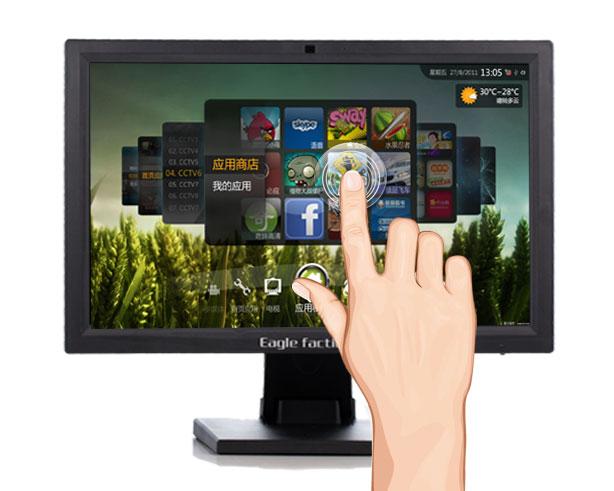 教学一体机_会议触控产品电脑-广州鹰派光电实业有限公司
