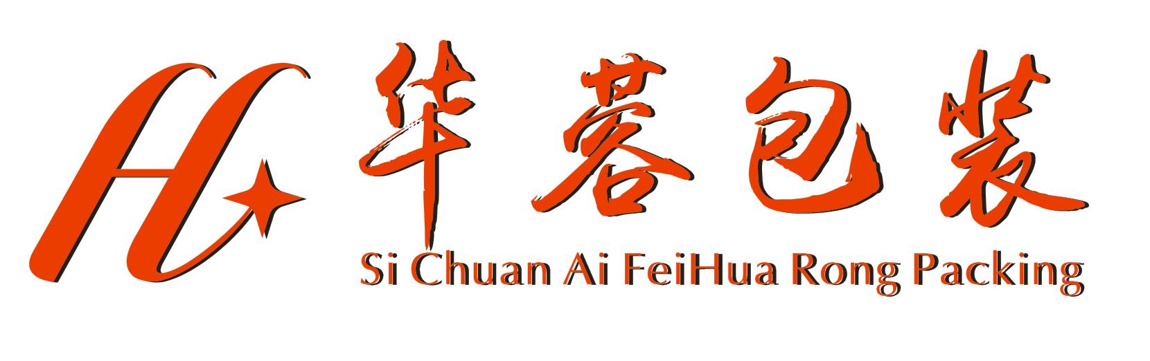 广汉华蓉装潢包装厂