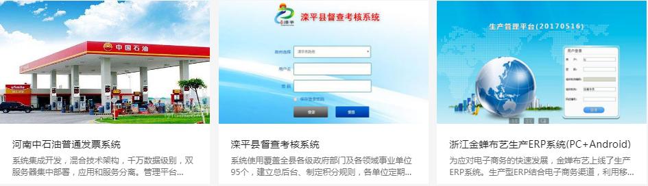 河南小程序开发费用_房产软件开发哪家便宜-河南威之德信息技术有限公司