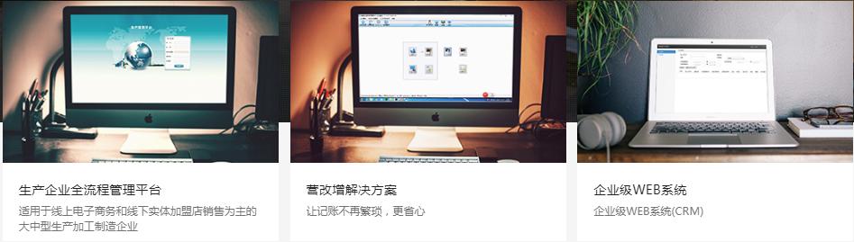 在线教育小程序开发费用_直播软件开发-河南威之德信息技术有限公司