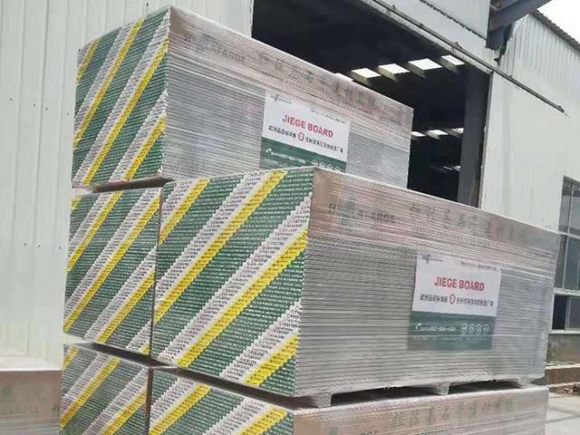 双层纸面石膏板_天花石膏板相关-湖南拉法基建筑装饰材料有限公司