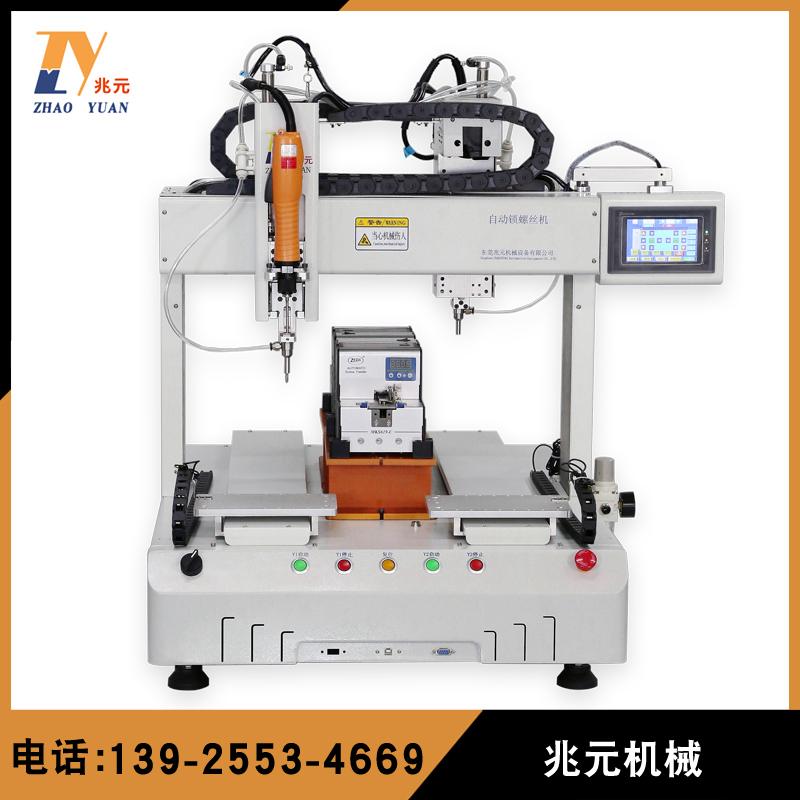 自动点胶机官网_精密点胶机相关-东莞兆元机械设备有限公司