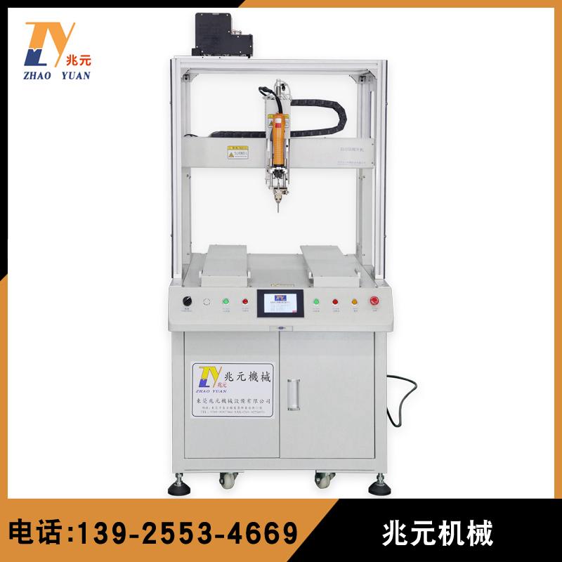 柜式自动锁螺丝机网站_广东点胶设备-东莞兆元机械设备有限公司