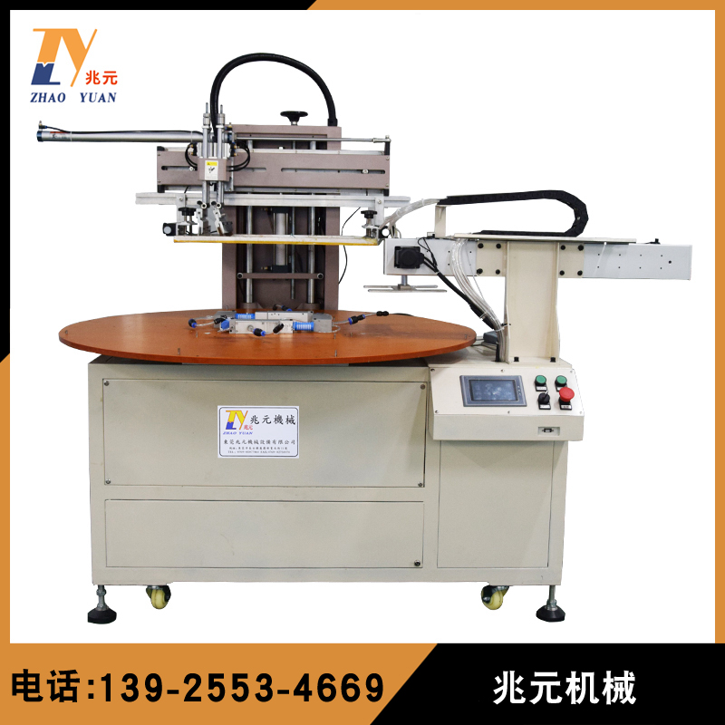 丝印机多少钱一台_ 丝印机厂家相关-东莞兆元机械设备有限公司